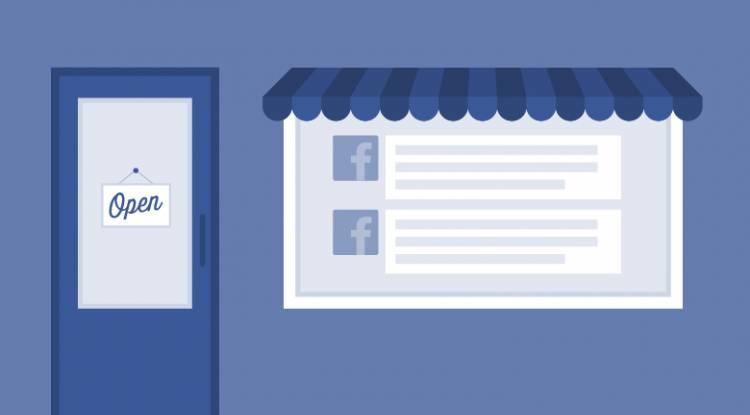 «Бизнес-менеджер» Facebook настройка