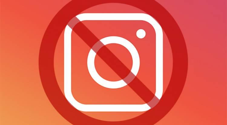 Как разблокировать аккаунт Instagram