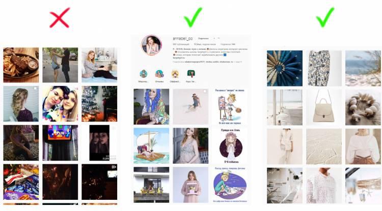 Как создать отличный дизайн в Instagram без дизайнера и студии