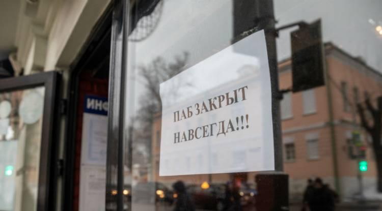 Cколько денег за месяц потеряли бары и рестораны